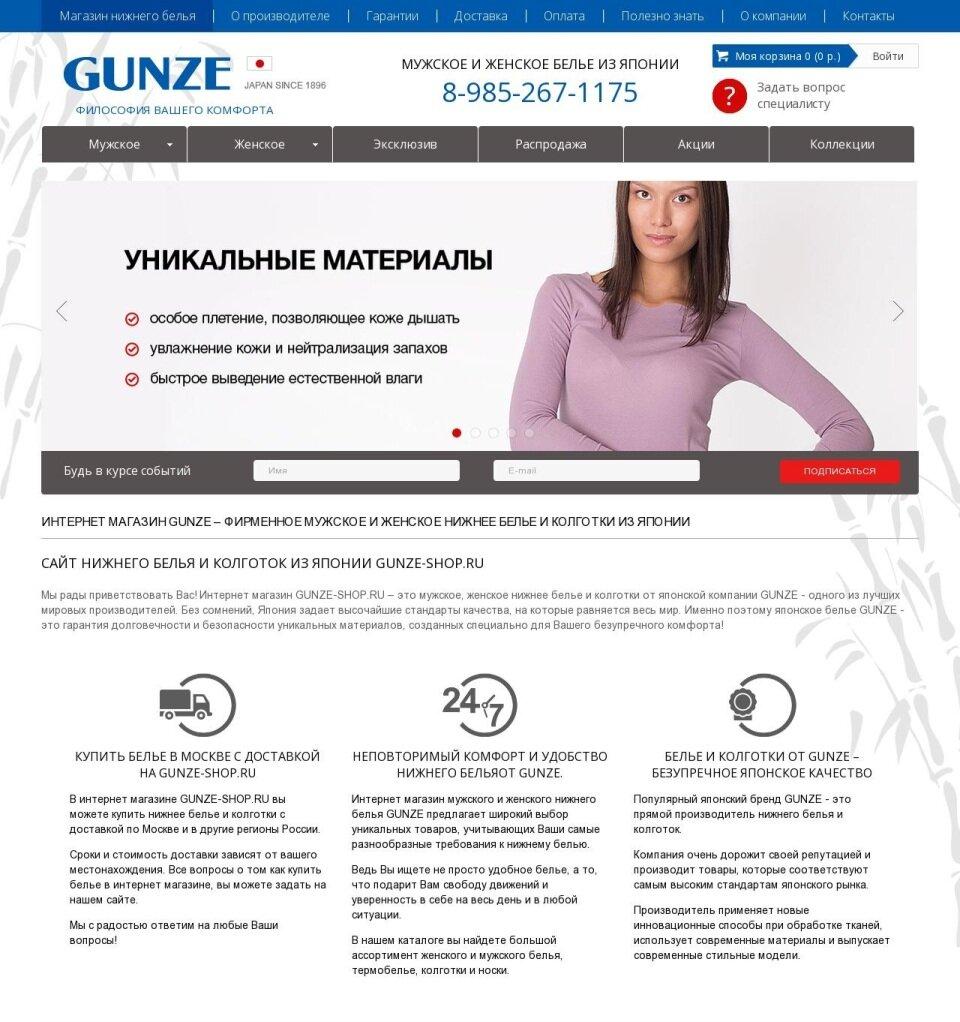09c47538a87 Портфолио  тексты для интернет магазина нижнего белья