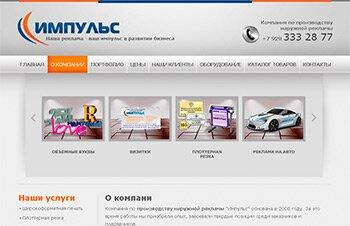 Создание веб сайтов новороссийс бизес идея создание сайтов